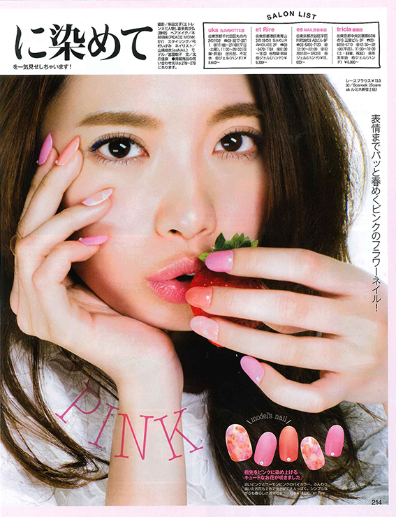 and GIRL | 2016.3月号