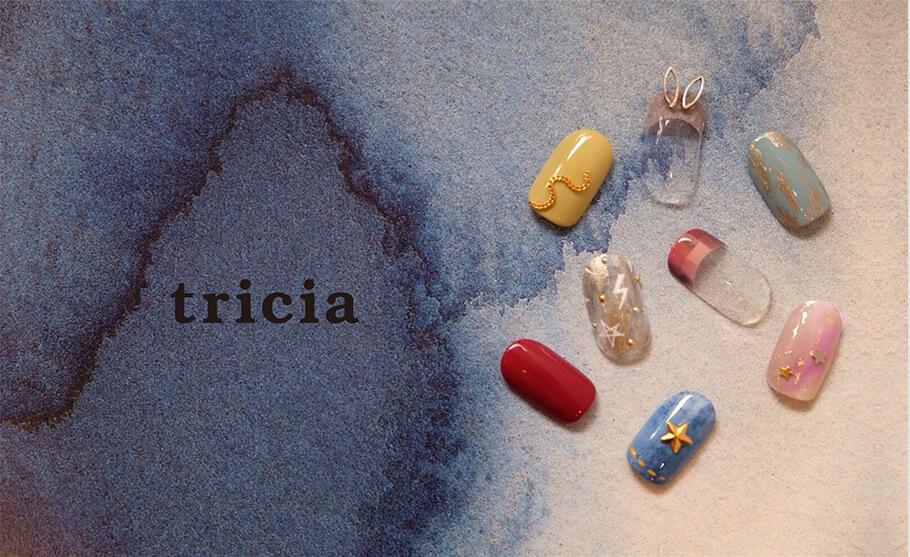 バーバラと心の巨人 triciaタイアップキャンペーンイメージ
